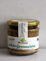 Μελιτζανοσαλάτα