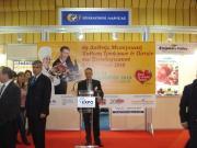6η Διεθνής Μεσογειακή Έκθεση Τροφίμων και Ποτών & Ξενοδοχειακού Εξοπλισμού