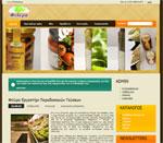 Νέα ιστοσελίδα στον αέρα